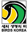 Flagrecords Mokpo Namhang Urban Wetland (Birds Korea)